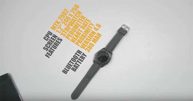 Smart Watch №1 G6