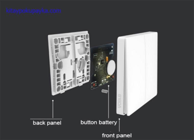 Устройство умного выключателя