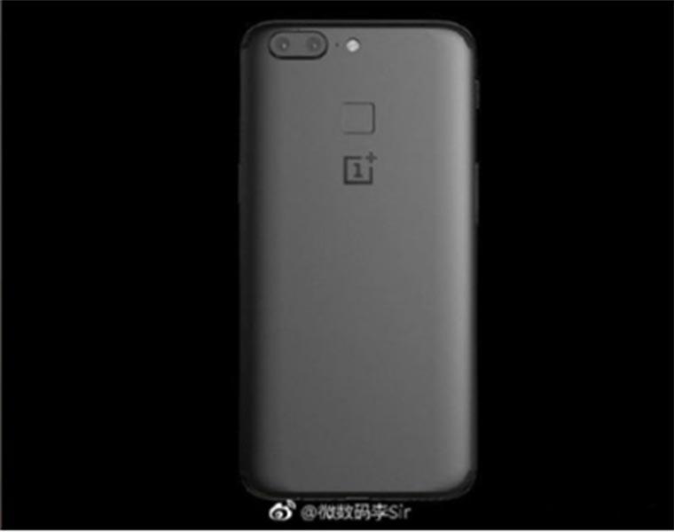 Начинка OnePlus 5T
