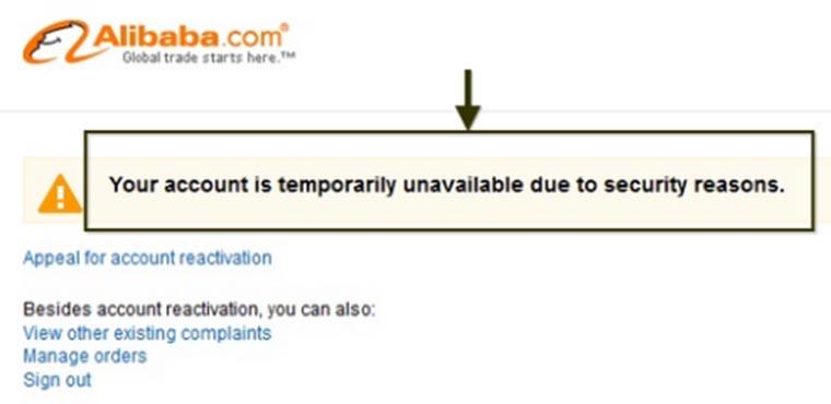 аккаунт заблокирован временно