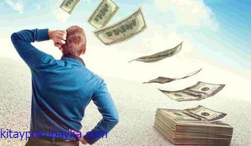 Как вывести деньги с ePN CashBack