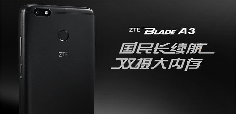 Смартфон ZTE Blade A3: цена и дата начала продаж