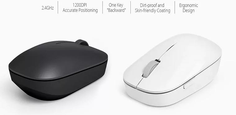 Еще одна версия мыши от Xiaomi