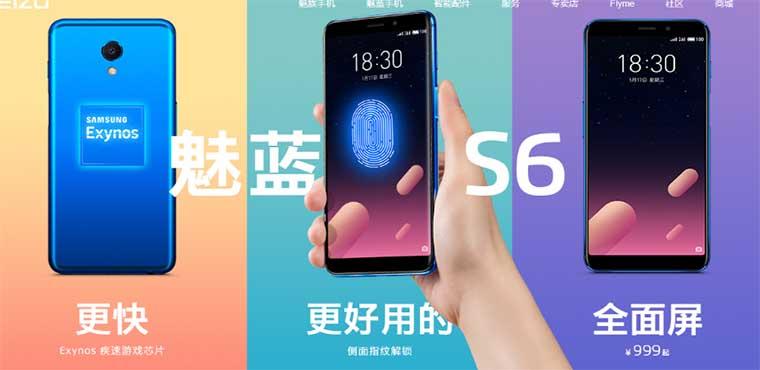 Дизайн Meizu M6S