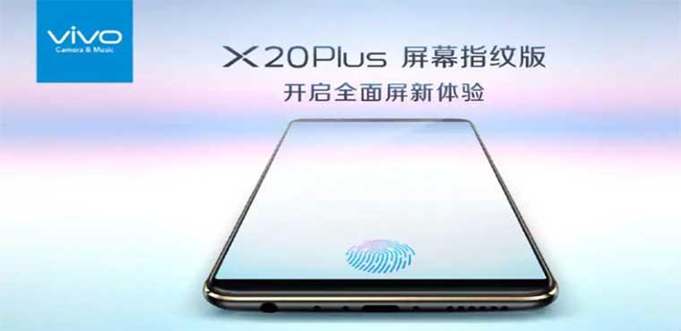 Vivo X20 Plus UD характеристики