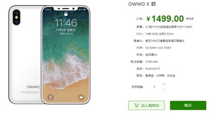 Технические характеристики OWWO X