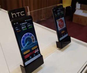 В сети появились характеристики, цена и дата выхода HTC U12 (HTC Imagine)