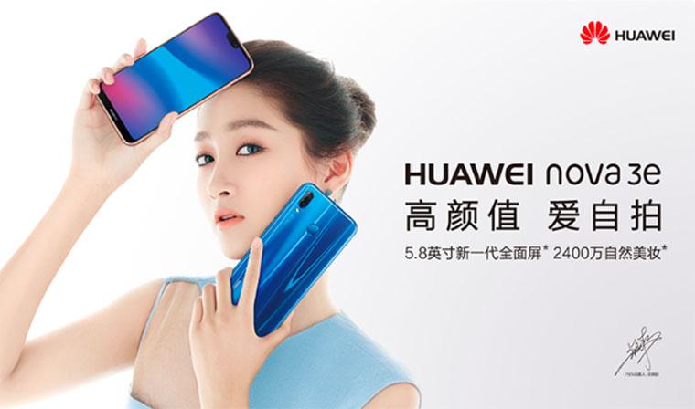 Технические характеристики Huawei Nova 3e