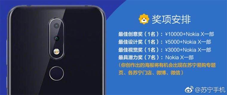 Nokia X показали на официальных фотографиях