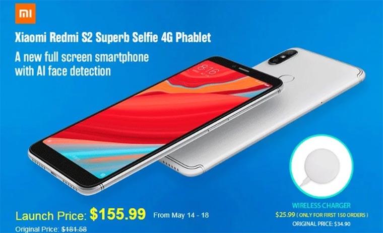 Успейте купить Xiaomi Redmi S2 за 155,59$ на сайте Gearbest