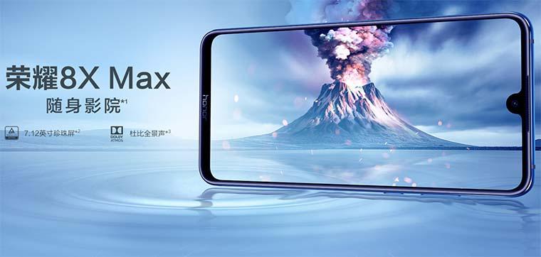 Цена и дата начала продаж Honor 8X Max