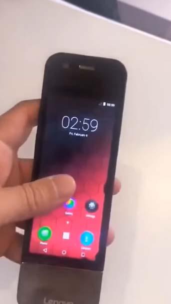 Гибкий смартфон Lenovo