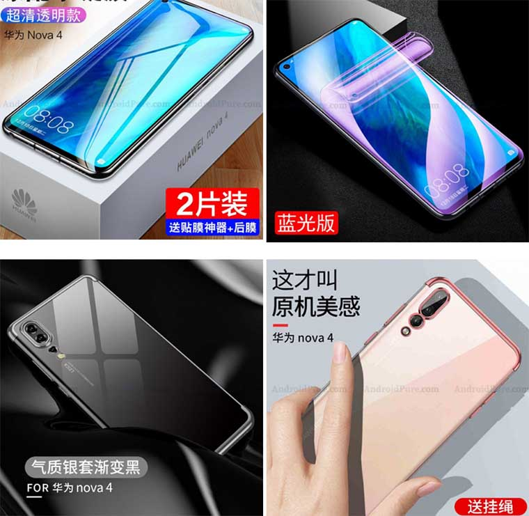 Huawei Nova 4: характеристики, цена и дата выхода
