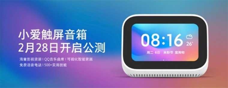 XiaoAI Touchscreen Speaker
