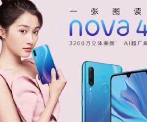 Huawei Nova 4e (Huawei P30 Lite) представлен официально: цена, характеристики и доступность
