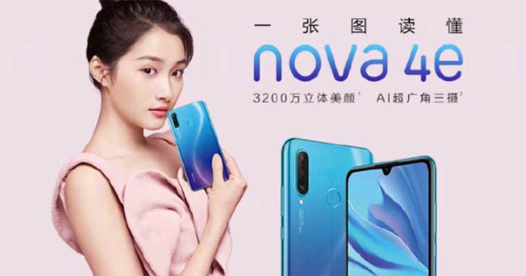 Huawei Nova 4e (Huawei P30 Lite)